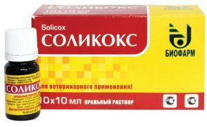Соликокс для кроликов - инструкция по применению